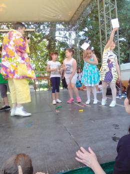 Честит празник първи юни, мили деца! - 03 - ДГ Иглика - Пещера