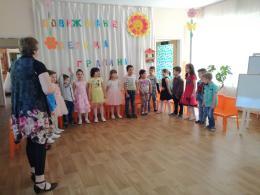 Довиждане детска градина! - 06 - ДГ Иглика - Пещера